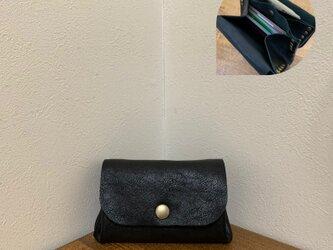 上質牛革 手のひらsize財布◆黒の画像