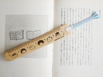 栞 bookmark:cirrusの画像
