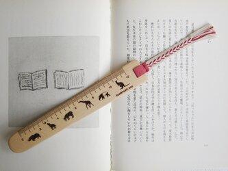 栞 bookmark:zooの画像