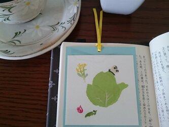 しおり(春のキャベツとモンシロチョウ)【はり絵 原画】の画像