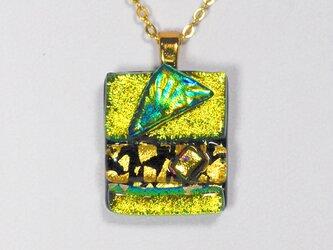 ダイクロガラスペンダント:黄緑とブラック(金箔58)の画像