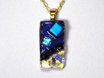 ダイクロガラスペンダント:濃紫にブルー(金箔65)の画像