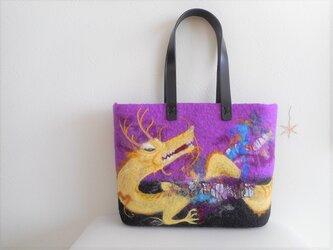 mkc様 オーダー品 黒×紫 龍のバッグの画像