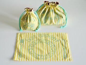 コップ袋・給食袋・ランチョンマット3点セット ストライプイエロー 入園入学グッズ・お習い事に 名入れ無料 の画像