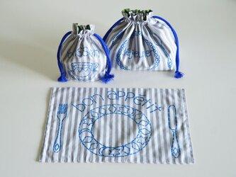 コップ袋・給食袋・ランチョンマット3点セット ストライプグレー 入園入学グッズ・お習い事に 名入れ無料 の画像