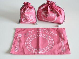 コップ袋・給食袋・ランチョンマット3点セット ローズピンク 入園入学グッズ・お習い事に 名入れ無料 の画像