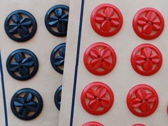 (1個)27mmヴィンテージボタン 赤 フランス製の画像