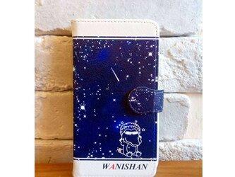 【受注製作】星空☆手帳型ケースの画像