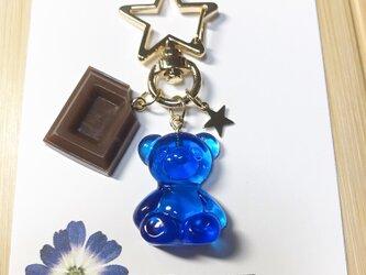 くまグミ&チョコstarキーホルダー(ブルー)の画像