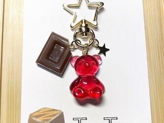 くまグミ&チョコstarキーホルダー(レッド)の画像