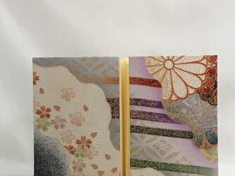 友禅 御朱印帳(特大)菊桜の画像