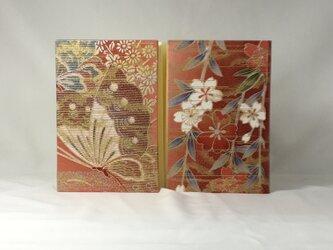 友禅 御朱印帳(特大)揚羽蝶の画像