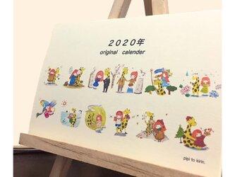 2020年卓上カレンダー【受注生産】の画像
