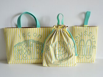 入園入学準備バッグ3点セット ストライプイエロー ご入園、ご入学のお祝いに 名入れ無料の画像