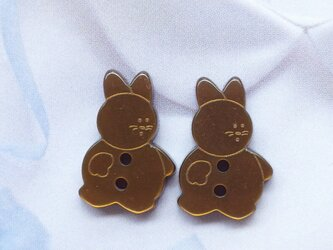 (2個)うさぎのボタン ブラウン フランス製の画像