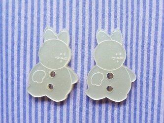 (2個)うさぎのボタン アイボリー フランス製の画像