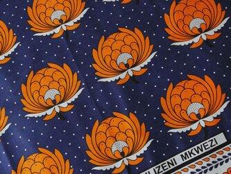 アフリカ布『カンガ』オリエンタルブルー × オレンジの画像