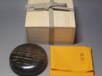 楓縮杢斑杢材 黒漆で染め ミニ食籠 香盒にも ガラスコート仕上げの画像