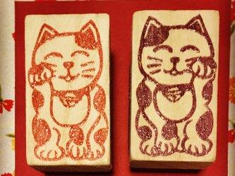 〓縁起はんこ〓【招き猫】3×5.5㎝の画像