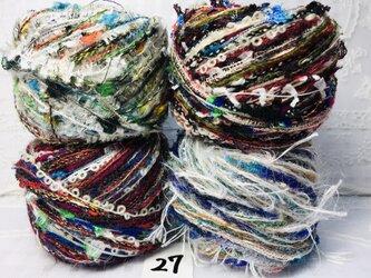 25   ♬変わり糸カラフル引き揃えアソート120gの画像