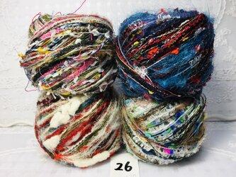 26   ♬変わり糸カラフル引き揃えアソート120gの画像
