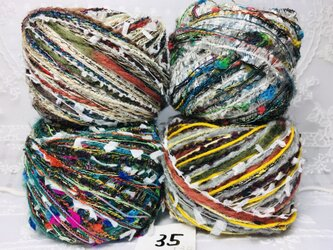 35  ♬変わり糸カラフル引き揃えアソート130gの画像