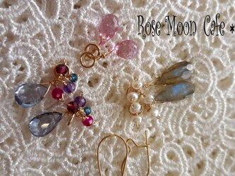 宝石質チャームセット♪ピンクトパーズブルーミスティッククォーツラブラドライトの画像
