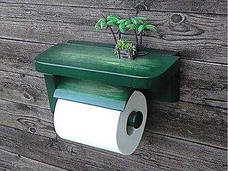 木製トイレットペーパーホルダーVer.5S(グリーン グラデーション)の画像