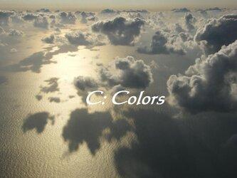 浮雲【アート写真A4サイズ/額なし】の画像
