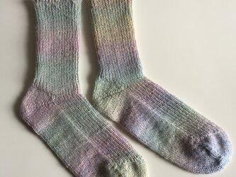 手編み靴下【シェイプイェス アワートライブ 967】の画像