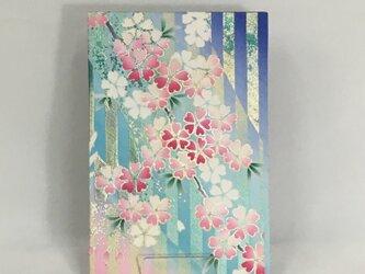友禅 御朱印帳(特大)《桜花》の画像