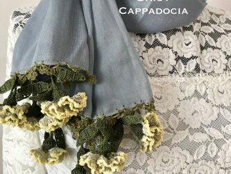 立体刺繍の花付き コットンストール ライトグレー&カーネーションの画像