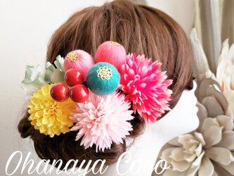 花kirari マムと和ponボールの髪飾り8点Set No705 袴 七五三の画像