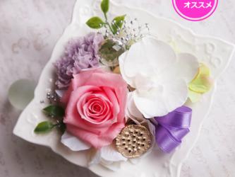 New◆胡蝶蘭ローズ・プリザーブドフラワーフレーム(和の花シリーズ・仏花お供え・お盆にも)の画像
