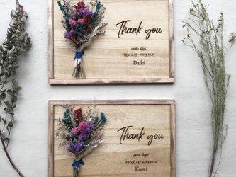 両親贈呈品 スワッグボード 2点セット 0209の画像