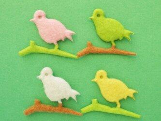 (4枚)小鳥のモチーフ ドイツ製の画像
