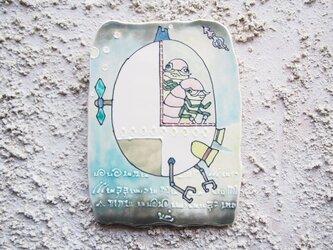タイルの動物図鑑 ダイオウグソクムシの画像