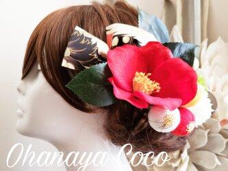 和風レトロ 江戸椿と和ponボールの髪飾り12点Set No707 和装 袴の画像