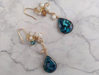 マロン型 螺鈿風ピアス/イヤリング(揺らめく青) #SP33 ;   raden style earringの画像