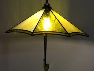 「傘のペンダントランプ・イエロー」黄色・ステンドグラスランプ・照明・パラソル・吊り下げ式の画像