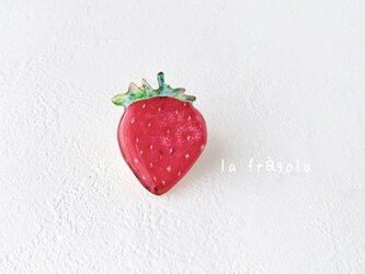 せつない苺のブローチの画像