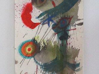 手描きの現代アート/現代絵画/おしゃれな壁掛け/可愛いインテリア/カラフルな絵画・もくもくシリーズ・太陽の子の画像
