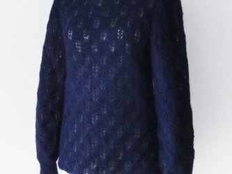 ☆セール☆ 模様編みモヘアのプルオーバー(紺)の画像
