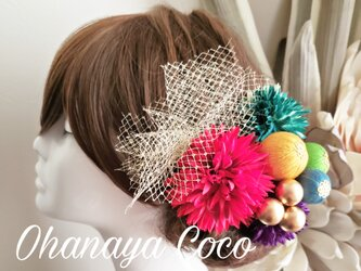 和モダン マムと和ponボールの髪飾り8点Set No709の画像