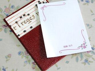 ★お名前入り★ 台付きmy メモ帳(ミニサイズ) 赤色  【クラッシック音符】 の画像