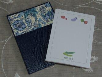 ★お名前入り★ 台付きmy メモ帳(ミニサイズ) 青色【青い花】 の画像