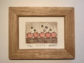 ミニ版画 りんごたちの画像