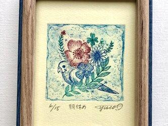 銅版画「羽休め」の画像