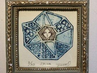 銅版画「Spica」の画像