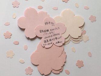 新作☆桜の花びらコメントカードセット(桜の花びらフレーク付き )*コメカ* 21枚セットの画像